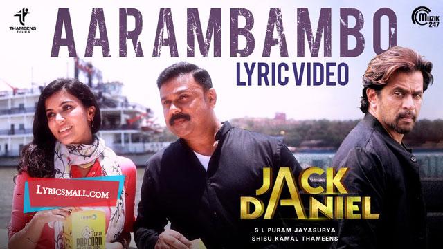 Photo of Aarambambo Lyrics | Jack Daniel Malayalam Movie Songs Lyrics