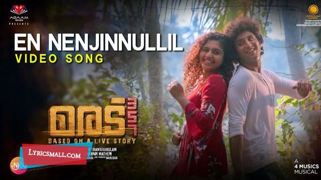 Photo of En Nenjinnullil Lyrics | Maradu 357 Movie Songs Lyrics