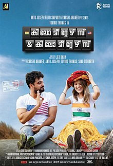 Kilometers & Kilometers Movie Songs Lyrics