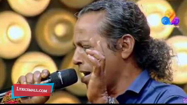 Photo of Palom Palom Nalla Nadappalom Lyrics | Nadan Pattu Lyrics
