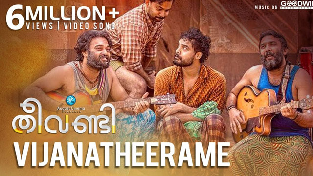 Photo of Vijanatheerame Lyrics | Theevandi Movie Songs Lyrics