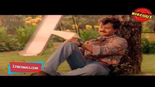 Photo of Ennum Ninne Lyrics | Aniyathipraavu Movie Songs Lyrics