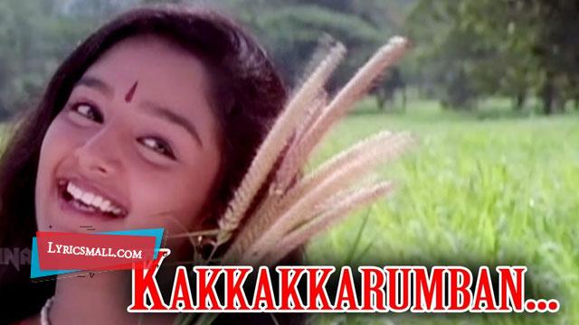 Photo of Kaakkakarumban Lyrics | Ee Puzhayum Kadannu Movie Songs Lyrics