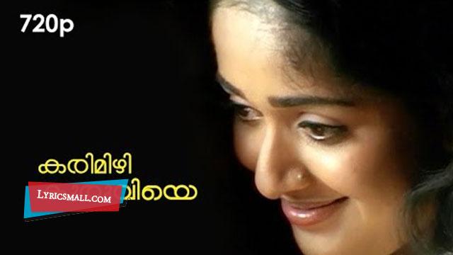 Photo of Karimizhi Kuruviye Lyrics | Meesa Madhavan Movie Songs Lyrics