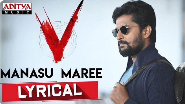 Photo of Manasu Maree Lyrics | V Telugu Movie Songs Lyrics