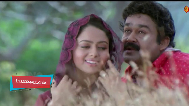 Photo of Onnamkilli Ponnankili Lyrics | Kilichundan Mampazham Movie Songs Lyrics
