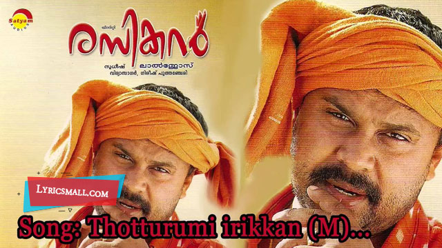 Photo of Thotturummi Irikkan Lyrics | Rasikan Malayalam Movie Songs Lyrics