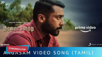 Photo of Aagasam Lyrics | Soorarai Pottru Tamil Movie Songs Lyrics