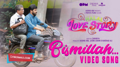Photo of Bismillah Lyrics | Halal Love Story Movie Songs Lyrics