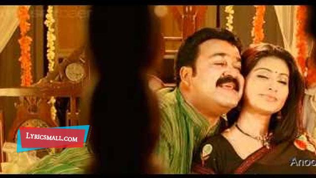 Photo of Enthedi Enthedi Lyrics | Shikkar Malayalam Movie Songs Lyrics