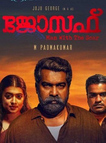 Joseph Malayalam Movie Songs Lyrics