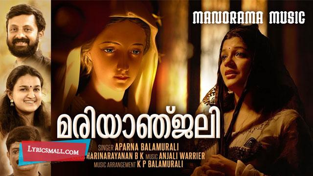 Photo of Mariyanjali Lyrics | Aparna Balamurali | B K Harinarayanan | Anjali Warrier