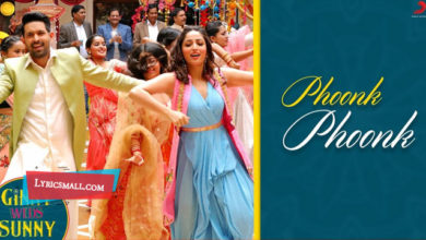 Photo of Phoonk Phoonk Lyrics | Ginny Weds Sunny Movie Songs Lyrics