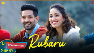 Photo of Rubaru Lyrics | Ginny Weds Sunny Movie Songs Lyrics
