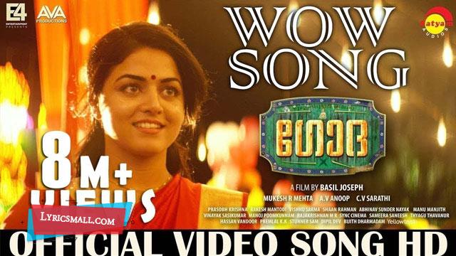 Photo of Wow Lyrics | Godha Malayalam Movie Song Lyrics
