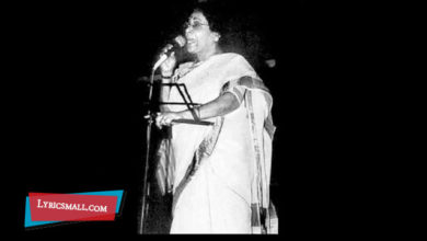 Photo of Aa Malar Poykayil Lyrics | Kalam Marunnu Movie Songs Lyrics
