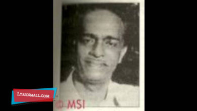 Photo of Elayile Punchavayal Lyrics | Kalam Marunnu Movie Songs Lyrics