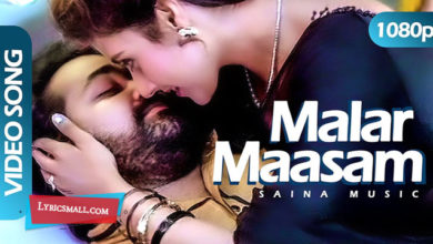 Photo of Malar Maasam Lyrics | Nirnayam Malayalam Movie Songs Lyrics