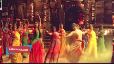 Photo of Sundariye Sundariye Lyrics | Oru Maravathoor Kanavu Movie Songs Lyrics
