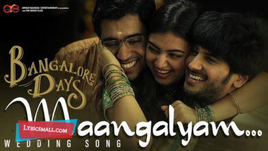 Photo of Thudakkam Maangalyam Lyrics | Bangalore Days Movie Songs Lyrics