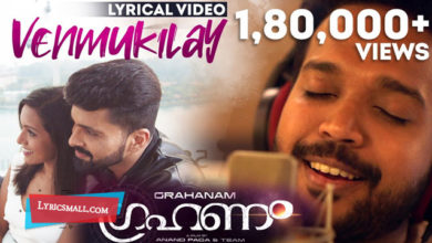 Photo of Venmukilaay Lyrics | Grahanam Movie Songs Lyrics