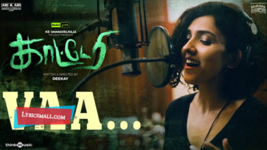 Photo of Vaa Lyrics | Katteri Tamil Movie Songs Lyrics