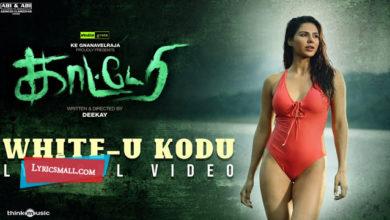 Photo of White-U Kodu Lyrics | Katteri Tamil Movie Songs Lyrics