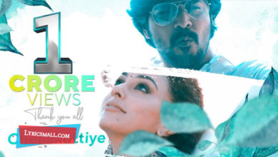 Photo of Chellakuttiye Lyrics | Avastha | Srinish Aravind | Pearle Maaney