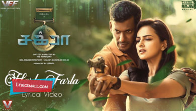 Photo of Harla Farla Lyrics | Chakra Tamil Movie Songs Lyrics
