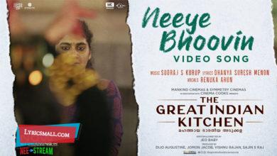 Photo of Neeye Bhoovin Lyrics | The Great Indian Kitchen Movie Songs Lyrics