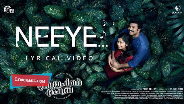 Photo of Neeye Song Lyrics | Anugraheethan Antony Malayalam Movie Songs Lyrics