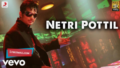 Photo of Netri Pottil Lyrics | Ko Tamil Movie Songs Lyrics