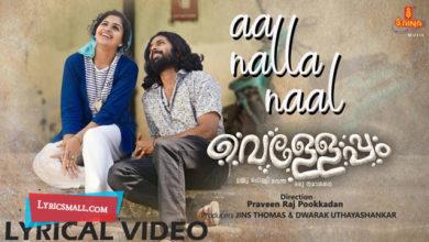 Photo of Aa Nalla Naal Lyrics | Velleppam Movie Songs Lyrics