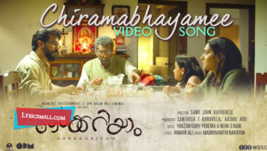 Photo of Chiramabhayamee Lyrics | Aarkkariyam Movie Songs Lyrics
