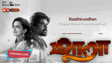 Photo of Kaathirundhen Kaathirundhen Lyrics | Maara Movie Songs Lyrics