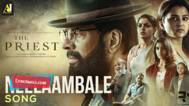 Photo of Neelaambale Lyrics | The Priest Malayalam Movie Songs Lyrics