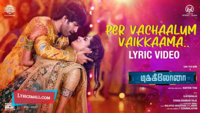 Photo of Per Vachaalum Vaikkaama Lyrics | Dikkiloona Tamil Movie