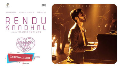 Photo of Rendu Kaadhal Lyrics | Kaathuvaakula Rendu Kaadhal Movie Songs Lyrics
