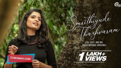 Photo of Smrithiyude Thazhvaram Lyrics | Anne Amie | Afzal Yusuff | Vinayak Sasikumar