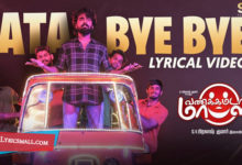 Photo of Tata Bye Bye Lyrics | Vannakkamda Mappilei Movie Songs Lyrics