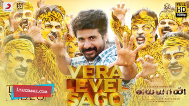 Photo of Vera Level Sago Lyrics | Ayalaan Movie Songs Lyrics
