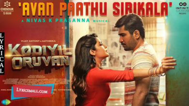 Photo of Avan Paathu Sirikala Lyrics | Kodiyil Oruvan Tamil Movie Songs Lyrics