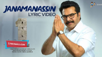 Photo of Janamanassin Lyrics | One Malayalam Movie Songs Lyrics