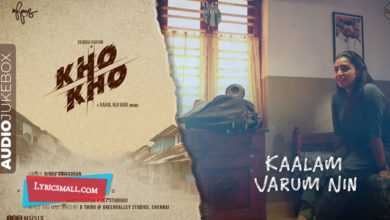 Photo of Kaalam Varum Nin Lyrics | Kho Kho Malayalam Movie Songs Lyrics