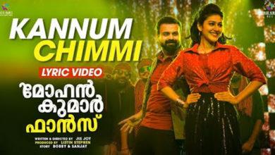 Photo of Kannum Chimmi Lyrics | Mohan Kumar Fans Movie Songs Lyrics