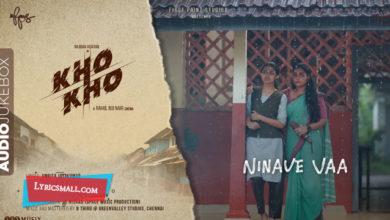 Photo of Ninave Vaa Lyrics   Kho Kho Malayalam Movie Songs Lyrics