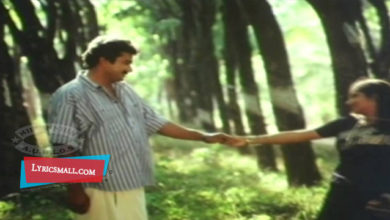 Photo of Oru Ponkinaaviletho Lyrics | Georgootti C/o Georgootti Movie Lyrics