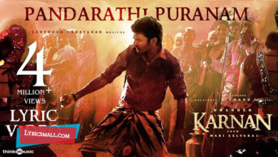 Photo of Pandarathi Puranam Lyrics | Karnan Tamil Movie Songs Lyrics