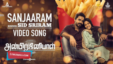 Photo of Sanjaaram Lyrics | Anbirkiniyal Movie Songs Lyrics