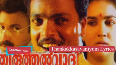 Photo of Thankakkasavaniyum Lyrics | Thiruthalvaadi Movie Songs Lyrics